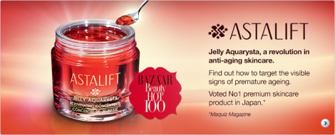 astalift jelly